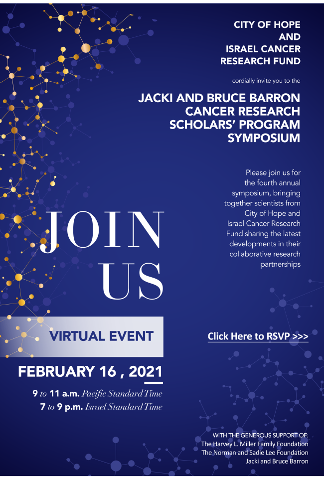 Jacki and Bruce Barron Cancer Research Scholars' Program Symposium - February 2021 Invite